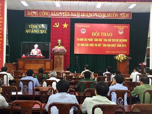 """Hội thảo 70 năm tác phẩm """"Dân vận"""" của Chủ tịch Hồ Chí Minh và trao Giải cuộc thi báo chí viết về tấm gương """"Dân vận khéo"""" năm 2019"""