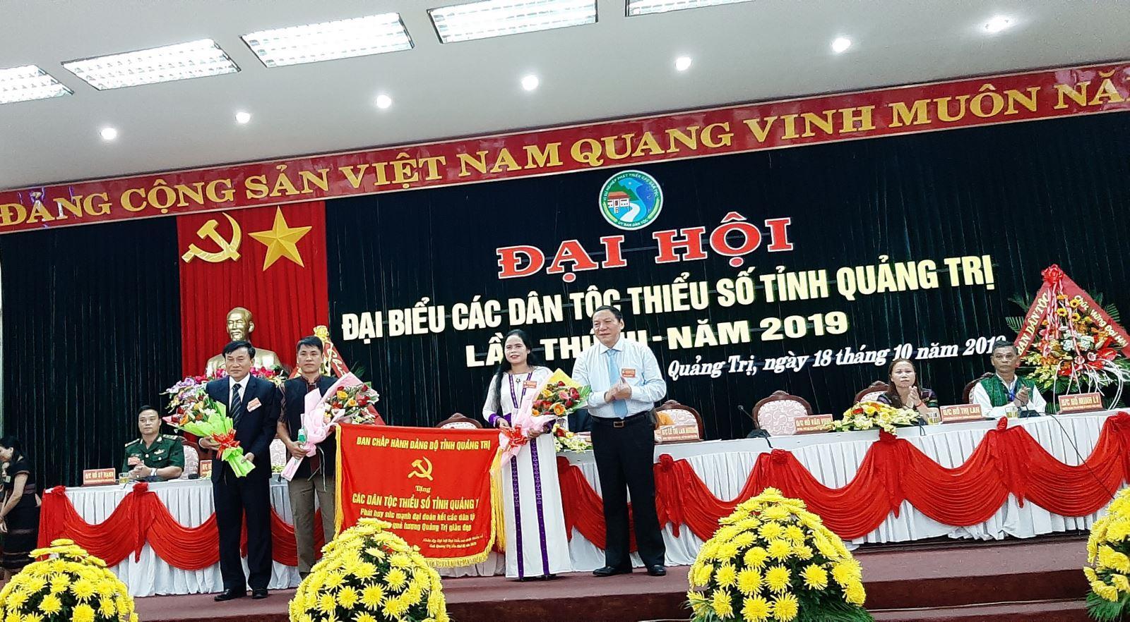 Đại hội đại biểu Các dân tộc thiểu số tỉnh Quảng Trị lần thứ III năm 2019